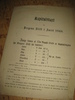 Kapitalstart for Bergens Stift i Aaret 1868.