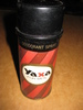 Yaxa DEODORANT FOR MEN